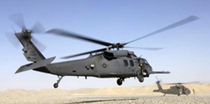 Pavehawk (HH60)